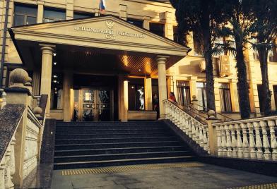 Центральный районный суд г. Сочи