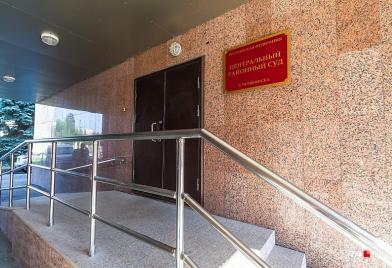 Центральный районный суд г. Челябинска