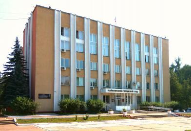 Чайковский городской суд
