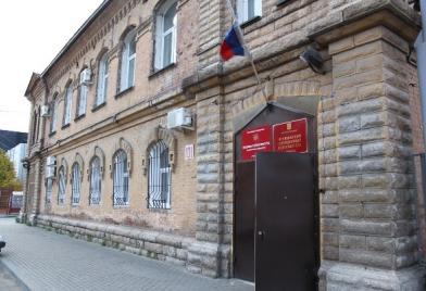 Челябинский гарнизонный военный суд