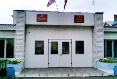Черемшанский районный суд