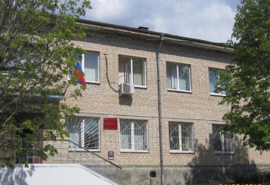 Чернский районный суд
