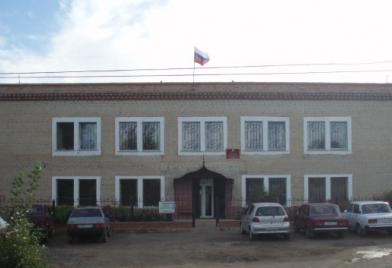 Чесменский районный суд