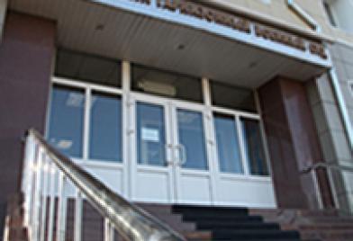 Читинский гарнизонный военный суд