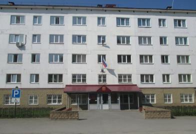 Чусовской городской суд