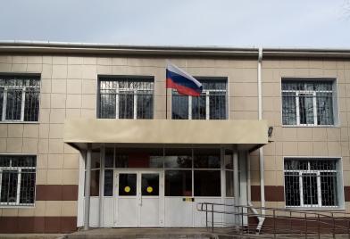 Чухломский районный суд