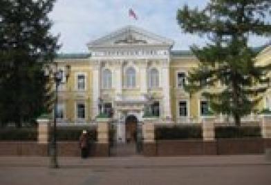 Шатковский районный суд