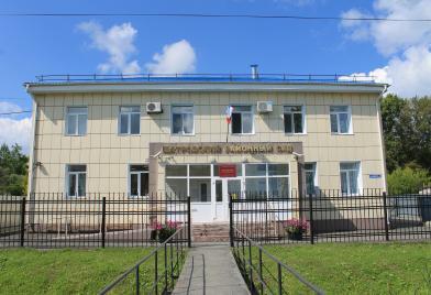Шатровский районный суд