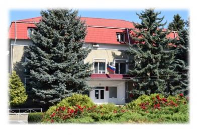 Шпаковский районный суд