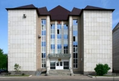 Энгельсский районный суд
