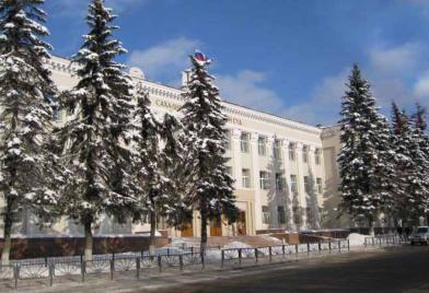 Южно-Сахалинский городской суд