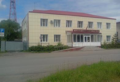 Юргамышский районный суд