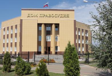 Яковлевский районный суд