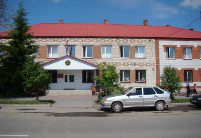 Ялуторовский районный суд