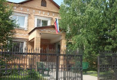 Ярковский районный суд