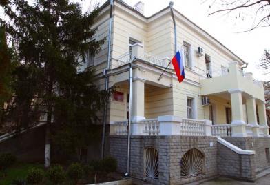 Балаклавский районный суд