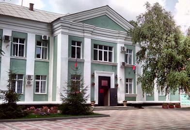 Белгородский районный суд