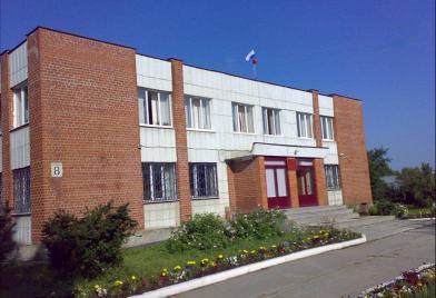Березовский городской суд