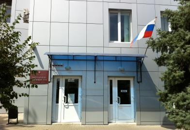 Богучарский районный суд