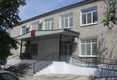 Борзинский городской суд