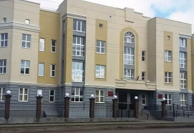 Борисоглебский городской суд