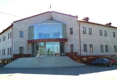 Боровичский районный суд