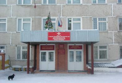 Бородинский городской суд