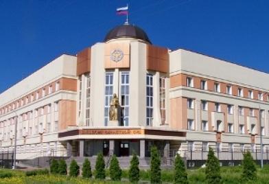 Брянский областной суд