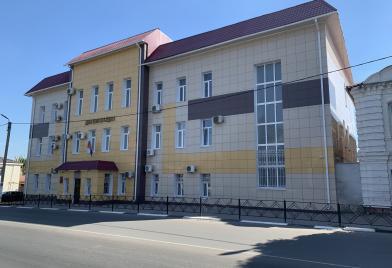 Валуйский районный суд