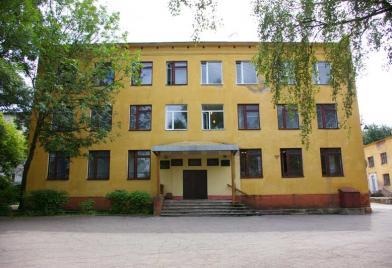 Великолукский городской суд