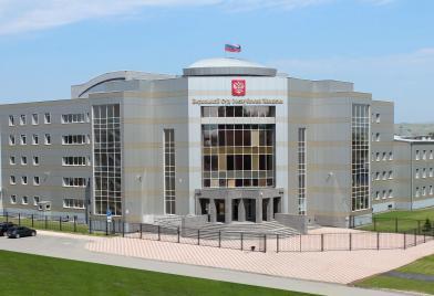 Верховный Суд Республики Хакасия