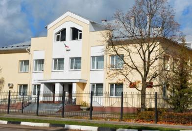 Вичугский городской суд