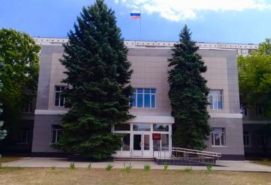 Волгоградский гарнизонный военный суд