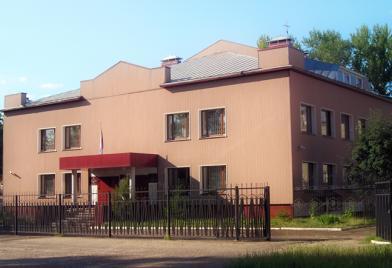Волжский городской суд