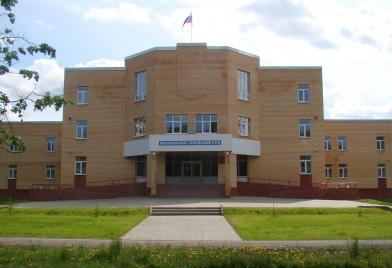 Волховский городской суд