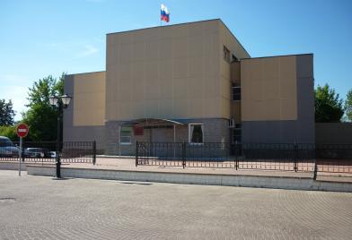 Выксунский городской суд