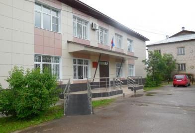 Вытегорский районный суд
