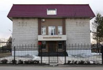 Вяземский районный суд