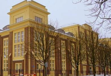 Гвардейский районный суд