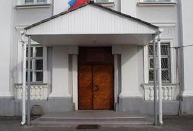 Гдовский районный суд