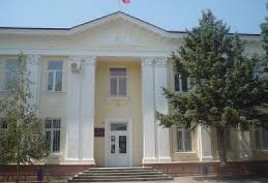 Геленджикский городской суд
