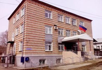Горнозаводский районный суд