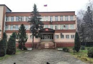 Горячеключевской городской суд