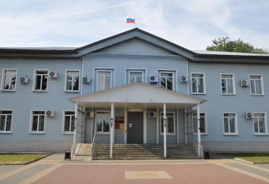 Грязинский городской суд