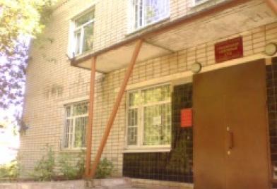 Грязовецкий районный суд