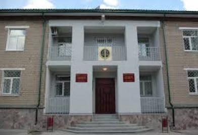 Губахинский городской суд