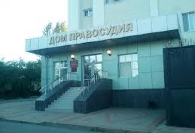 Губкинский городской суд