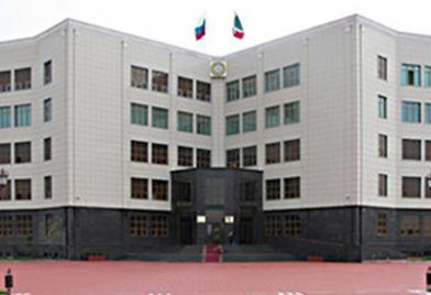 Гудермесский городской суд