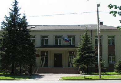 Гурьевский районный суд