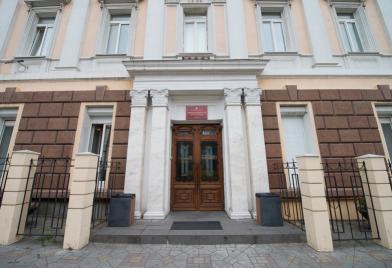 Девятый кассационный суд общей юрисдикции